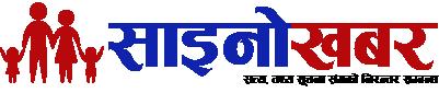 Sainokhabar