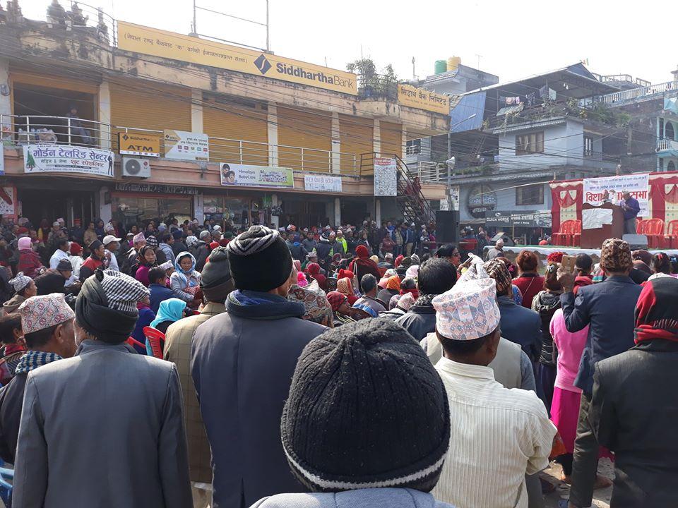 धनीपुर्जाको माग गर्दै सुकुम्बासीद्वारा प्रदर्शन