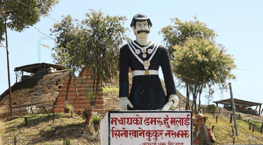 अमरगढी किल्लाका हतियार भेटिएनन्
