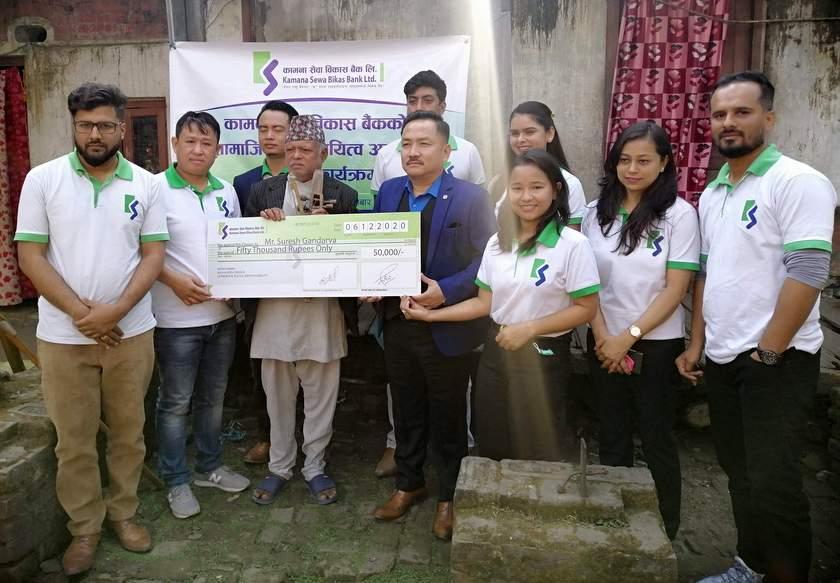लोकगायक सुरेश गन्धर्बलाई कामना सेवा विकास बैंकद्धारा ५० हजार रुपैयाँ सहयोग