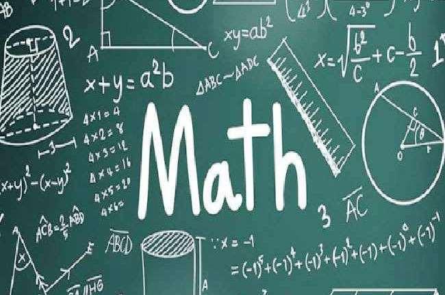 कक्षा ११ र १२ मा गणित अनिवार्य