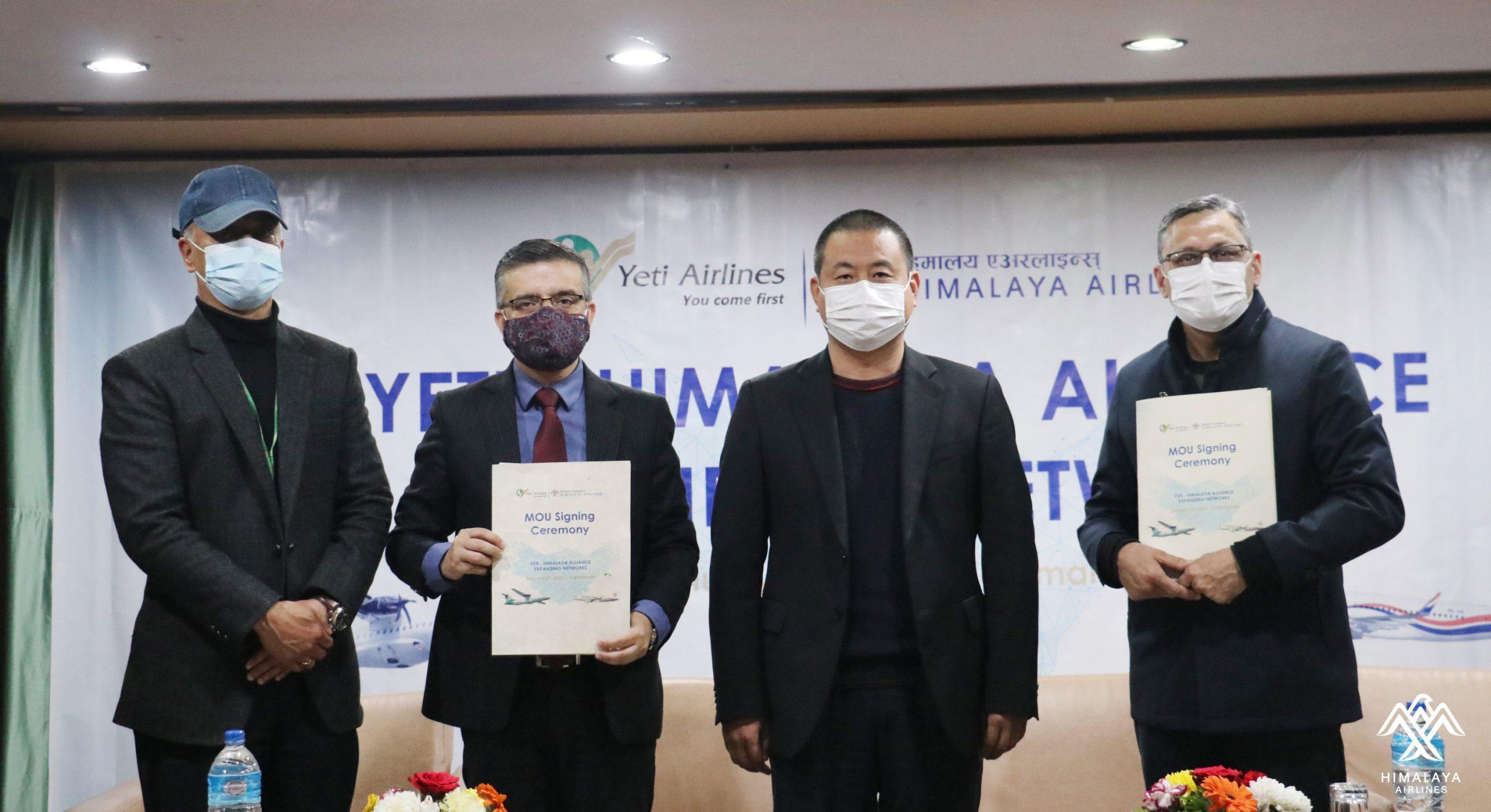 हिमालय एयरलाइन्स र यती एयरलाइन्सबीच व्यावसायिक सहकार्य
