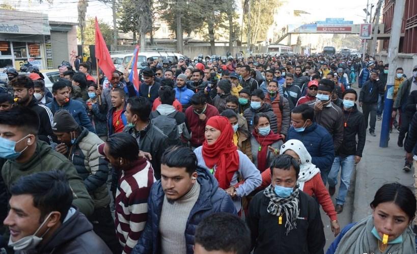 सिठी जुलुसबाट सुरु भयो दाहाल–नेपाल समूहको तेस्रो चरणको आन्दोलन
