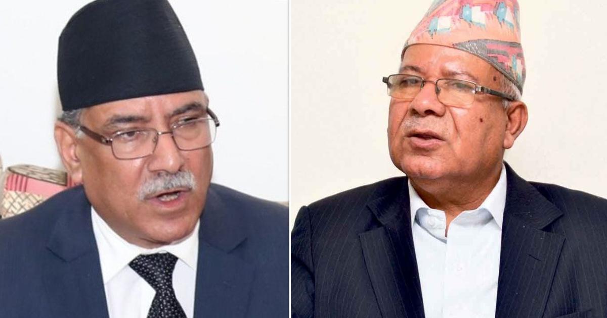 नेपाल कम्युनिस्ट पार्टी नेकपाको प्रचण्ड-नेपाल समूहको केन्द्रीय कमिटी बैठक बस्दै