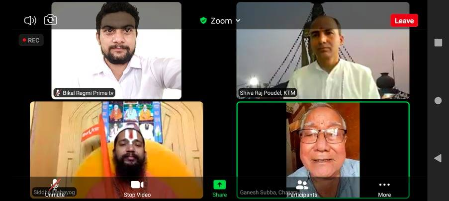 नेपाललाई कोराना मुक्त वनाउने अभियानमा ः सिद्धबाबा
