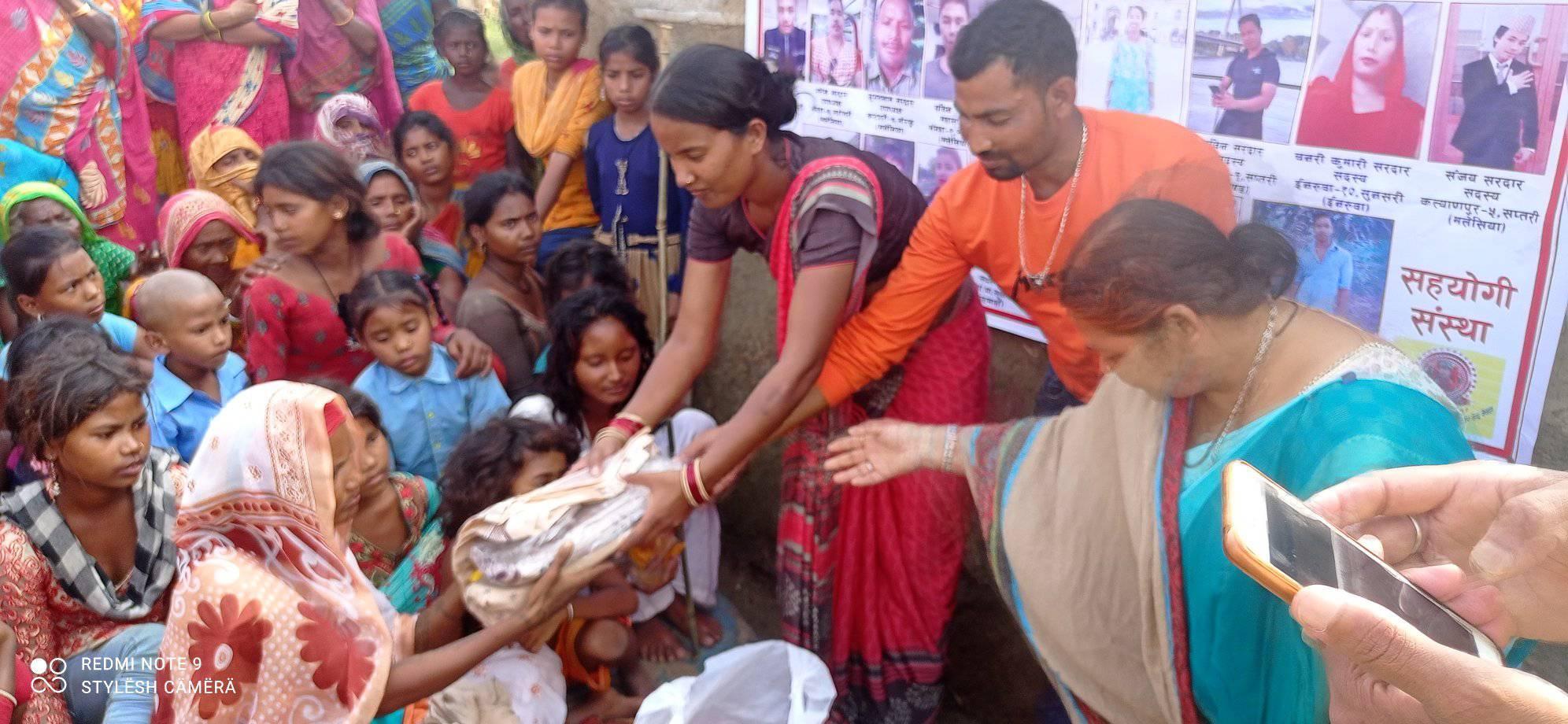 सरदार बाँतर युवा एकता समाज द्धारा नेपालमा सहयोग